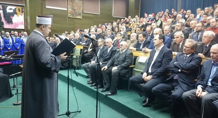 Obilježena 480 godišnjica osnivanja Gazi Husrev-begove medrese (AUDIO)
