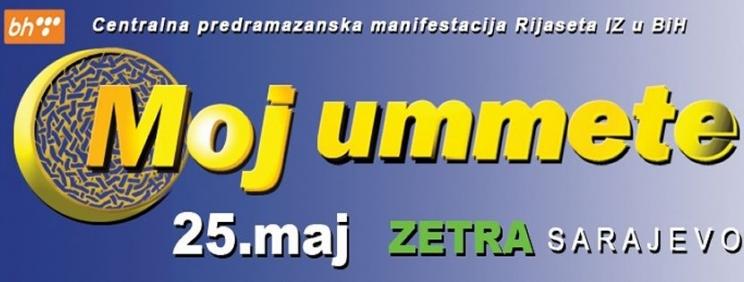 MOJ UMMETE: Centralna predramazanska manifestacija Rijaseta Islamske zajednice u BiH